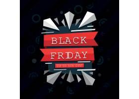 创意个性黑色星期五促销标签设计