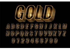 黑金立体主题英文标题字体样式设计