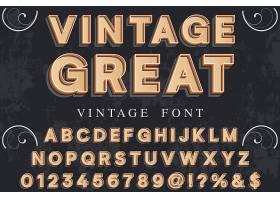 黑板背景立体主题英文标题字体样式设计