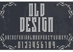 黑板字主题英文标题字体样式设计
