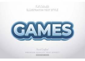 简洁立体主题英文标题字体样式设计