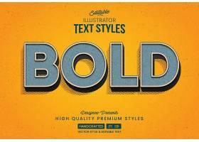 立体大黑主题英文标题字体样式设计