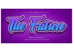 紫色创意主题英文标题字体样式设计