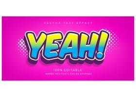 粉色创意主题英文标题字体样式设计