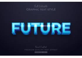 蓝色立体主题英文标题字体样式设计