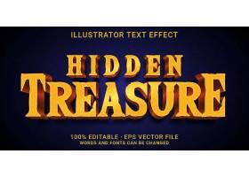 金色立体主题英文标题字体样式设计
