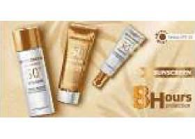 护肤霜女性护肤品化妆品海报设计