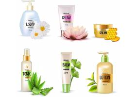 植物元素女性护肤品化妆品海报设计