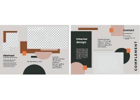 文艺简洁时尚主题宣传单页折页模板