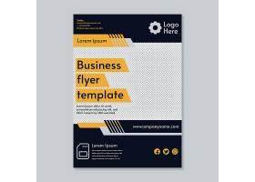 创意商务通用宣传单页模板