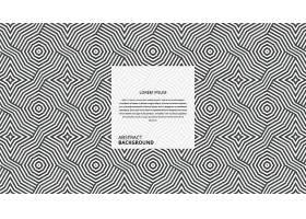 线条均匀排列的矢量线条无缝装饰背景