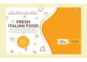 蔬菜餐饮主题食物banner背景