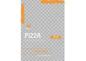披萨主题食物banner背景
