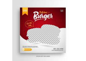 汉堡主题通用banner背景