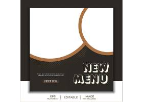 Square_banner_template_special_offer_tasty_food03