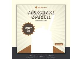 Square_banner_template_special_offer_tasty_food05