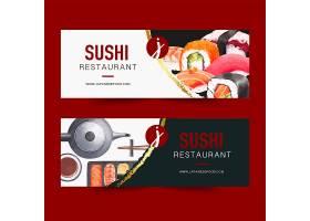 寿司主题通用banner背景