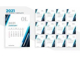 商务个性主题2021新年台历设计
