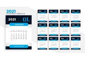 商务简洁主题2021新年台历设计