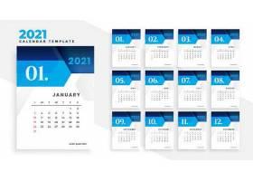 蓝色健身主题2021新年台历设计
