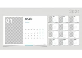 简洁个性主题2021新年台历设计