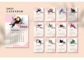 清新鸟类主题2021新年台历设计