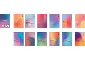 色彩渐变时尚主题2021新年台历设计