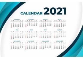 时尚简洁主题2021新年台历设计