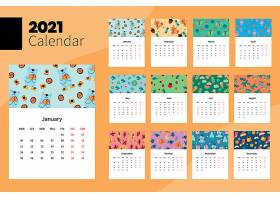 清新卡通图案主题2021新年台历设计