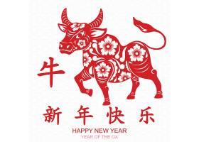 中国风剪纸牛年新年快乐新年主题2021装饰图案