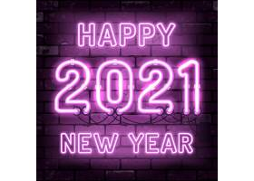 霓虹灯新年快乐新年主题2021装饰图案