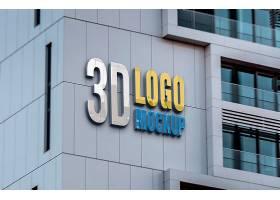 室外建筑3D公司LOGO展示