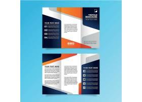 商务通用企业宣传三折页模板