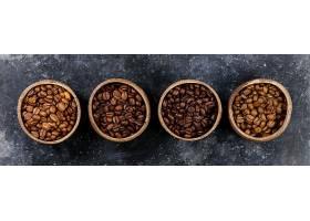 四碗咖啡豆可可豆