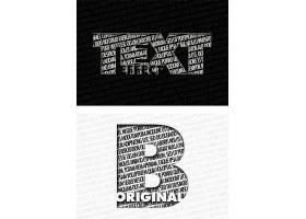 凹陷层叠主题英文标题字体样式设计