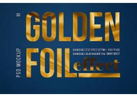 黑金大气主题英文标题字体样式设计