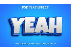立体主题英文标题字体样式设计
