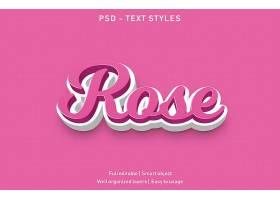 可爱粉色立体主题英文标题字体样式设计
