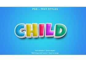可爱立体主题英文标题字体样式设计