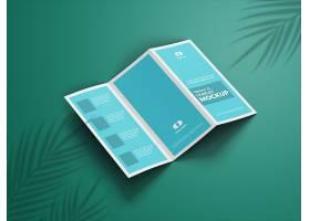 商业小册子模板