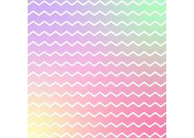 彩虹色渐变转折线装饰背景