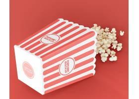 爆米花纸袋包装智能展示样机素材