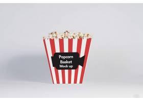 爆米花纸盒包装智能展示样机素材