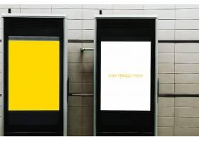 户外广告位广告栏智能样机素材