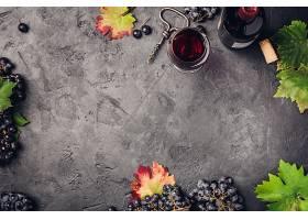 红酒与葡萄