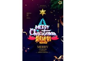 创意圣诞快乐圣诞节宣传海报设计