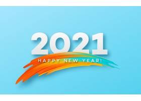 2021创意设计