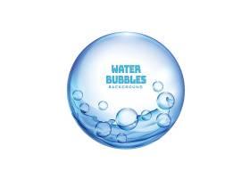 水泡泡背景