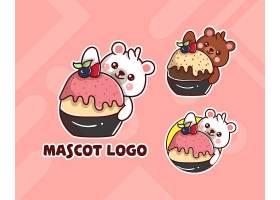 蛋糕店LOGO设计