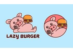 动物元素徽标设计